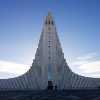 הנוף הדרמטי של איסלנד אוצר